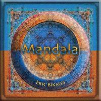 Mandala by Eric Bikales